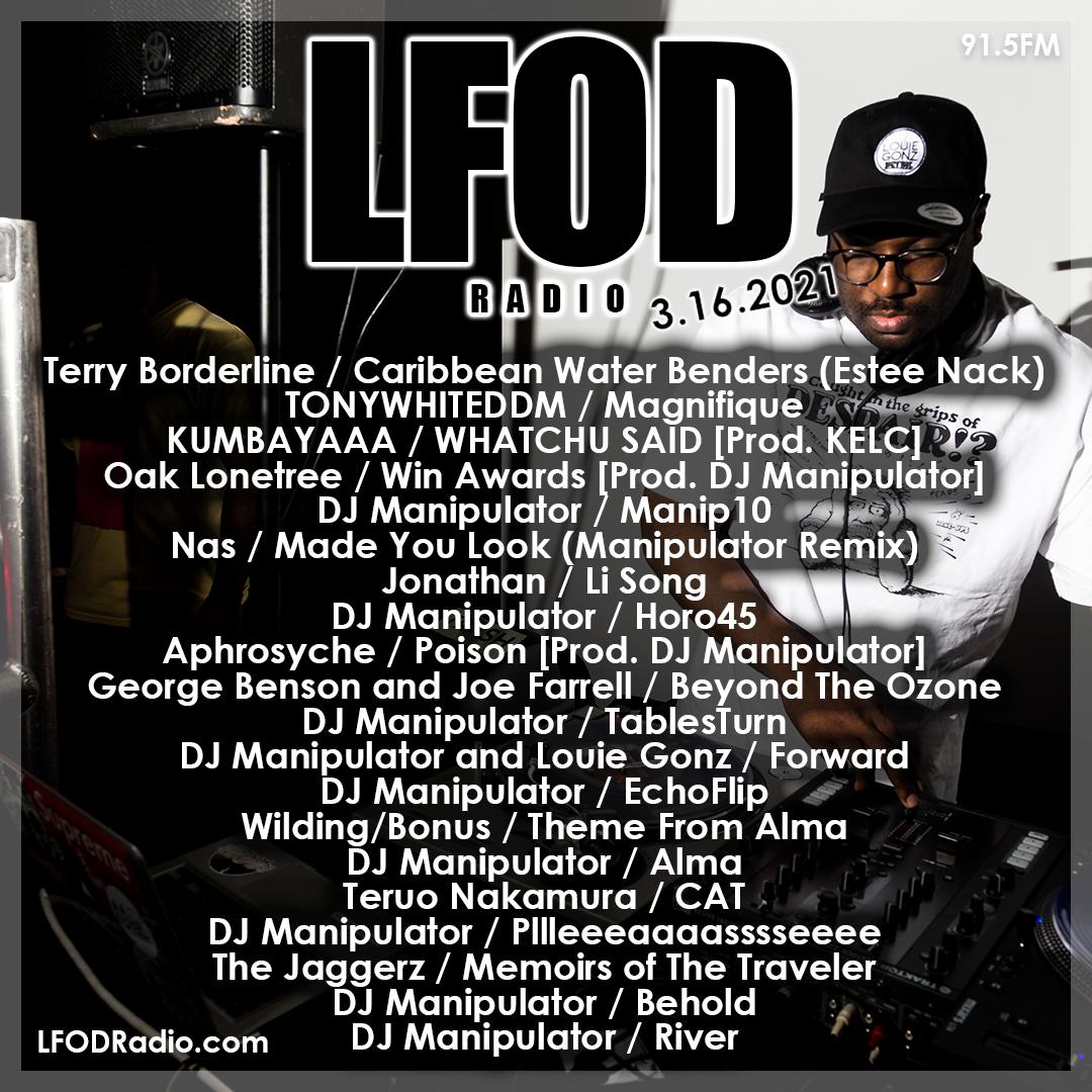 DJ Manipulator #LFODMix (3.16.21)